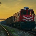 Tren Farı