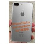 iPhone 7S Plus Özellikleri ve Sızan Fotoğrafları