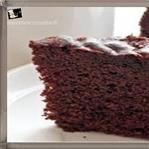 Çaylı Kek Tarifi