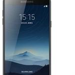 Samsung Galaxy C8 resmiyet kazandı, özellikleri