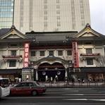 Tokyo - has a fresh new verve