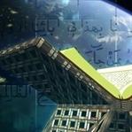Bunlar Kuran'da Yazıyor