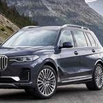 2019 BMW X7 Tanıtıldı