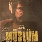 Müslüm Filmi Hakkında