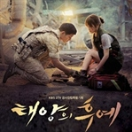 Descendants of the Sun | Dizi Yorumu