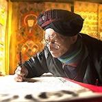 Lao Tzu'dan 8 Hayat Dersi