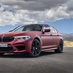 2018 BMW M5 (F90) Teknik Özellikleri