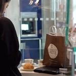 İçerisinde Pastane Bulunan Banka Şubesi