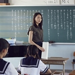 Japonya'daki Eğitim Hakkındaki 10 İlginç Bilgi