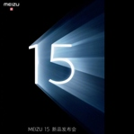 Meizu 15 Serisi 22 Nisan'da Tanıtılıyor!
