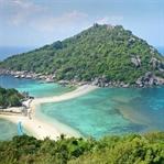 Tayland İle İlgili Bilgi