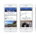 """Facebook """"Anılar"""" özelliğini duyurdu!"""
