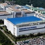 Samsung Dünyanın En Büyük Telefon Fabrikasını Açtı