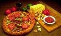 Vejateryan Pizza