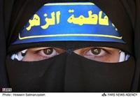 İranda Kadın Olmak (1)