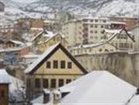 Gümüşhane Üniversitesi Amblem Ve Logotype Yarışmas
