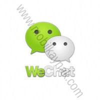 Ücretsiz Wechat