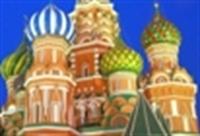 Rusya Coğrafyası
