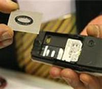 Cep Telefonlarının Zararlarını Azaltan Aparat