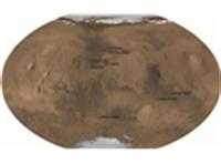 Marsın Yüzeyindeki Türkçe