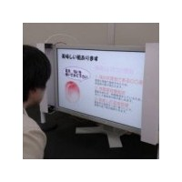 Japonlardan Kokulu Televizyon