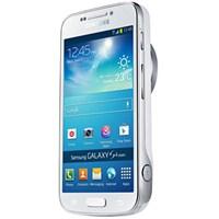 Yeni Galaxy S4 Zoom