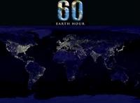 Küresel Isınmaya Karşı earth Hour Eylemi 28 Mart
