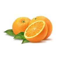 Portakal İçi Çikolatalı Sufle