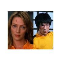 Kill Bill Mi Bruce Lee Mi