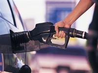 Benzin Nedir ?