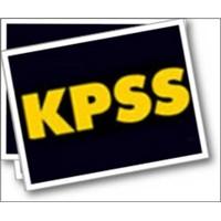 KPSS'DE 'KOPYA' DELİLLERİ BASINA SERGİLENDİ