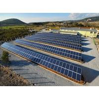 Türkiyeden Bazı Güneş Çiftlikleri Ve Projeleri