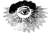 Öze Giden Yol: Göz