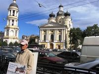 St. Petersburg Nere, Datça Nere?