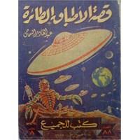 Müthiş Keşif: Tarihi Arapça Pulp Dergileri