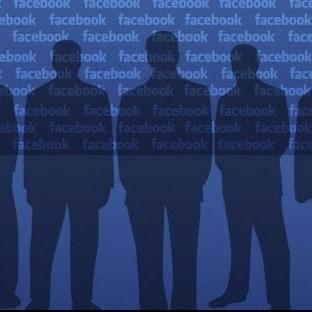 Facebook Profilinize Kim Bakmış !