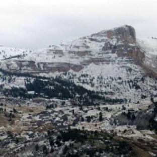 Gümüşhane Dörtkonak Köyü