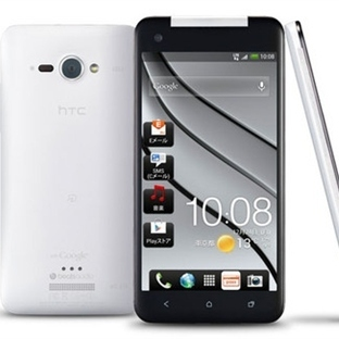 HTC Butterfly Android 4.3 Jelly Bean güncellemesi