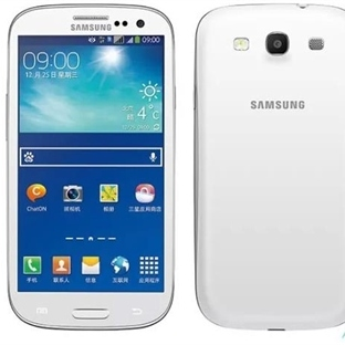 Şimdi de Samsung Galaxy S3 Neo+ Geldi