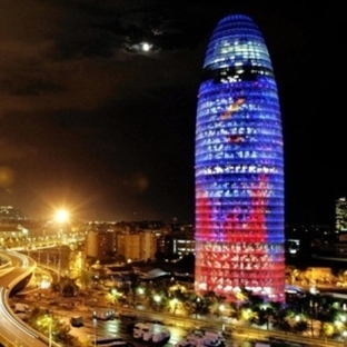 Barcelona Torre Agbar Gökdeleni