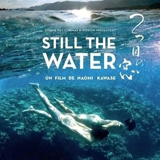 #FILMEKIMI2014 ÖZEL: STILL THE WATER Eleştirisi
