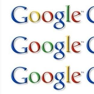 Google Kurban Bayramı Doodlesi yapmadı.