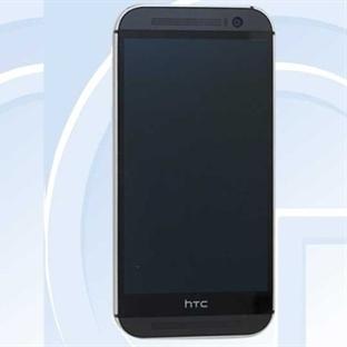 HTC One M8 Eye Kesinleşti