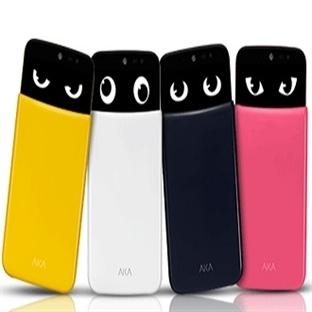 LG, Duygusal Telefon Üretti