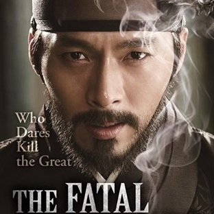 The Fatal Encounter/ 2014
