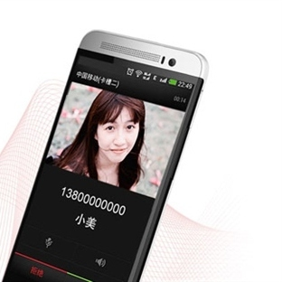 HTC One (M9) için yeni bilgiler geldi.