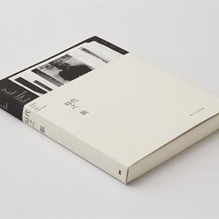 Kitap Kapak Tasarımı Nasıl Yapılır?