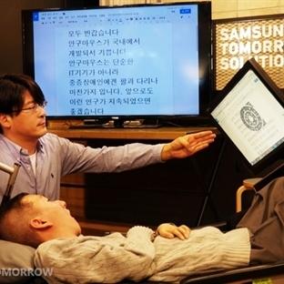 Samsung Engellileri Sevindirecek