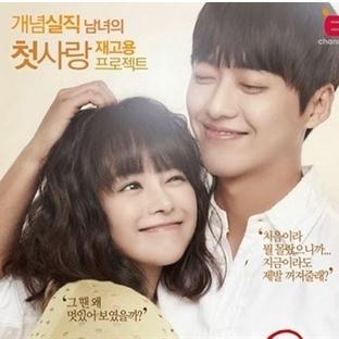 Unemployed Romance  Mini Kore Dizisi