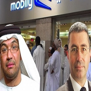 Arap CEO'sunun işine son verildi yerine Türk geldi